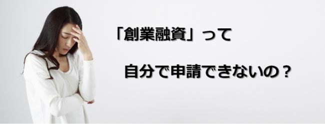 yuushi_jibun-1024x443